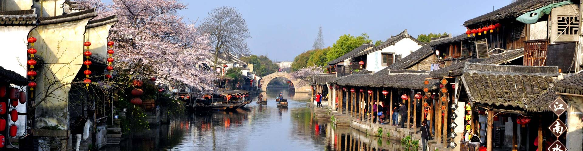 Xitang Water Town One Day Tour