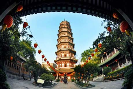 Guangzhou Half Day Tour