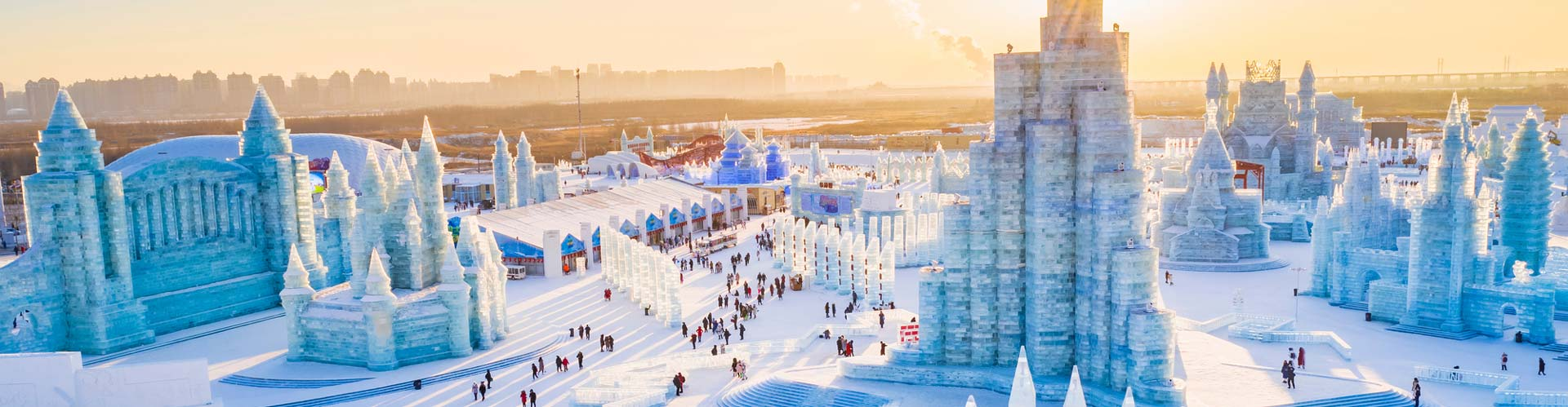 5 Days Harbin Skiing Tour