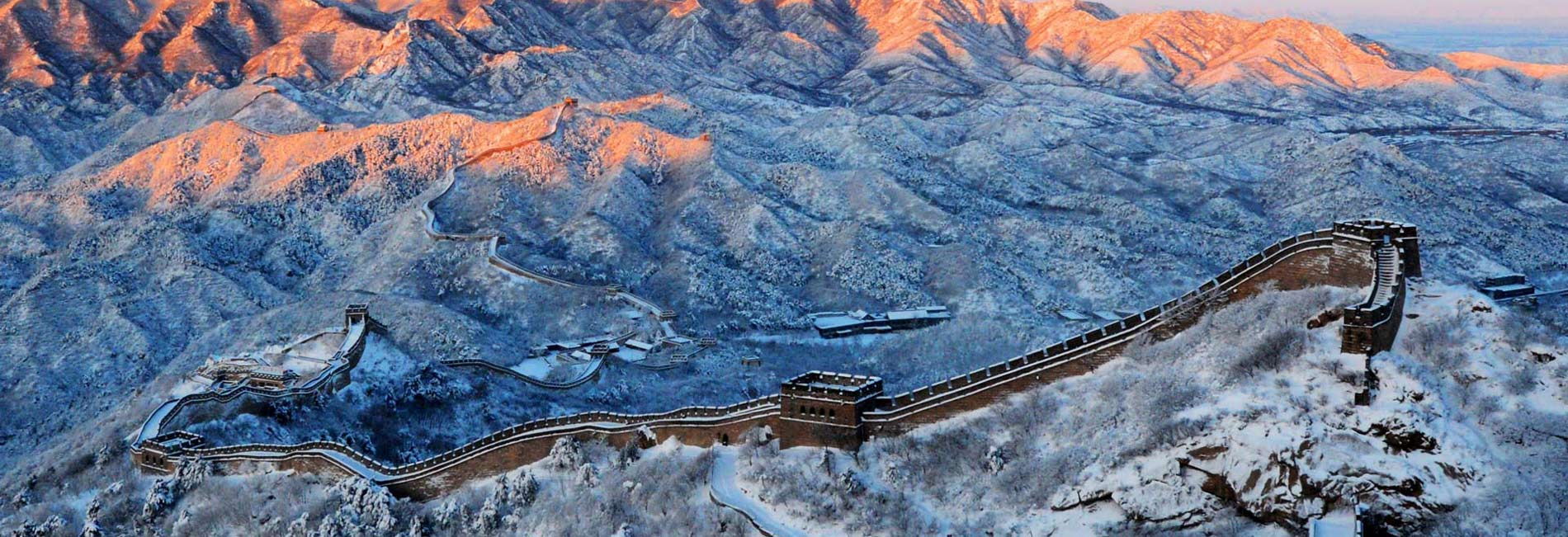 China Winter tours to Beijing: Peking Greatwall Covered by Show