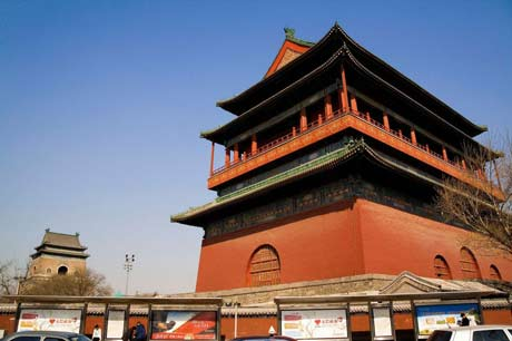 4 Days 3 Nights Beijing Group Tour Package