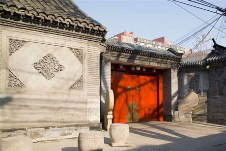 Beijing Hutong in Depth Tour