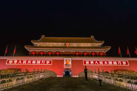 Beijing tiananmen square, forbidden city, summer palace tour
