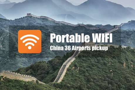 portable wifi china airport