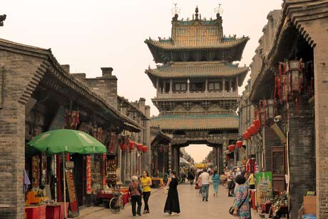 2 Day Tour in Pingyao city